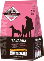 SAVARRA Adult Dog Large Breed Lamb фото